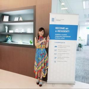 エストニアの電子市民になりました!シンガポールへe-Residencyを取りに行ってみた。