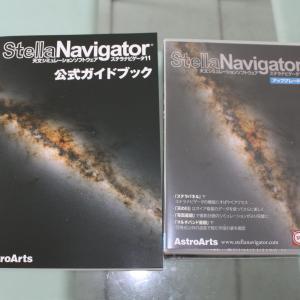 StellaNavigator ver.11買いました♪