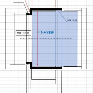 2インチパワーメイト(×2)Tリングアダプター特注の効果