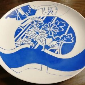末っ子のデザインした皿