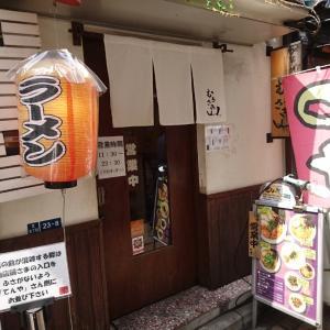 むらさき山【東京三田発:行列が出来る和歌山系魚介豚骨ラーメン店の実力とは?】