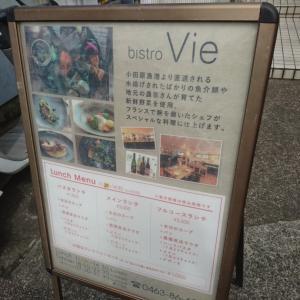 Bistro Vie【湘南平塚発:海へ向かう道沿いにあるオシャレなビストロ店のお得ランチとは?】