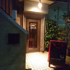 Bar Refil【湘南平塚発:女性バーテンダーが切り盛りするオーセンティックバーの実態とは?】