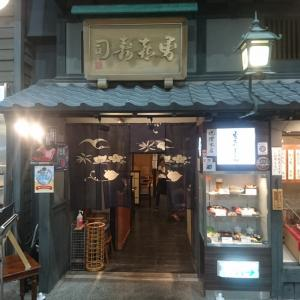 勇喜寿司【静岡県清水発:地魚と産地直送のネタで人気のおすすめ握りとは?】