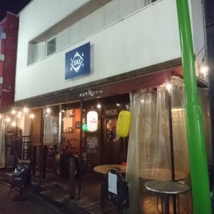 BQバール【湘南平塚発:大衆酒場が掲げるB級は客のニーズに合致しているか?】