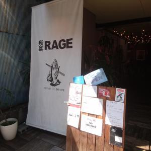 麺尊RAGE【東京西荻窪発:礼に倣って礼を尽くす地域密着で愛されるラーメン店とは?】