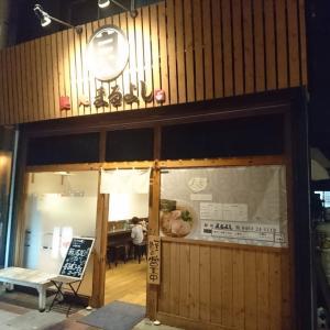 麺処 まるよし【湘南平塚発:名古屋コーチン出汁の醤油ラーメンに合うモチモチワンタンとは?】