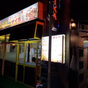 ザイカ【湘南平塚発:24時間営業スタイルはビジネスとして成り立つのだろうか?】