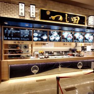 つじ田【湘南平塚発:フードコートで感じたつけ麺提供店の課題とは?】