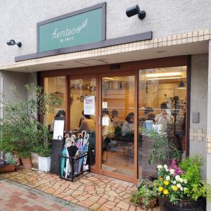 ヘンテコ 森の洋菓子店【東京都立大学発:可愛いもの好きには堪らない行列店とは?】