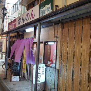 観音食堂【湘南大船発:創業60年を誇る老舗大衆食堂の魅力とは?】