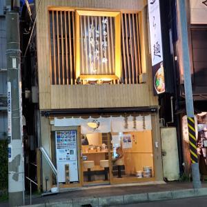 焼きあご塩らー麺 たかはし【湘南大船発:あご出汁ブームと日本一の歓楽街の心を牽引した一杯とは?】