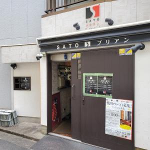 SATOブリアン【東京阿佐ヶ谷発:食べログゴールドを受賞した焼肉店の魅力溢れる焼肉弁当とは?】