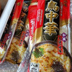 みうら食品【山形県東根発:ラーメンと蕎麦のハイカルチャーが生み出したインスタントラーメンとは?】