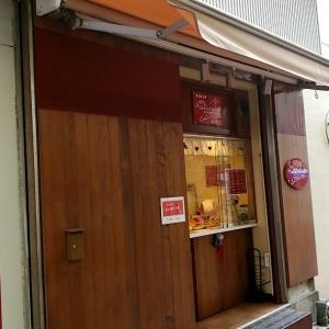 キッチン ヒロコ【湘南平塚発:地下から地上へ進出した家庭的な料理のテイクアウト専門店とは?】