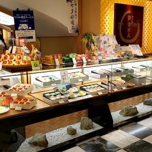宗家 源吉兆庵【湘南平塚発:季節の果物を使った和菓子が主力商品のお店とは?】