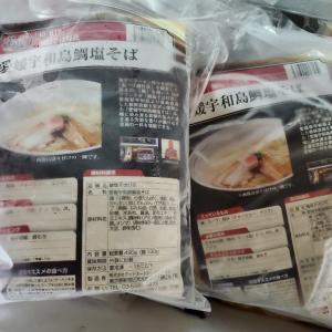 鯛塩そば 灯花【東京曙橋発:透き通った黄金鯛出汁スープのラーメンの美味しさとは?】