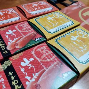 五木屋本舗【熊本県球磨郡発:アレンジレシピが盛り沢山のウニに見立てた豆腐の味噌漬けとは?】