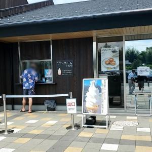 スカイウォーク コーヒー【静岡県三島発:富士の生乳で作られた濃厚ソフトの映えトッピングとは?】