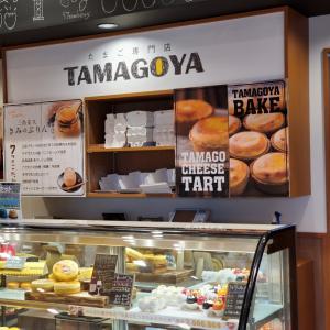 たまご専門店 TAMAGOYA【静岡県三島発:黄金に輝くご利益がありそうな商品とは?】