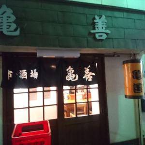 亀善【湘南平塚発:ホスピタリティーとバランス感覚に優れた人気居酒屋とは?】
