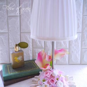 《FEGオリジナル~インテリアコース~》『花ランプ』新たなサンプルです!