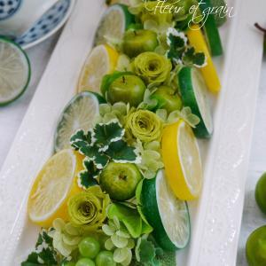 【募集】夏から秋への『レモン&ライム』