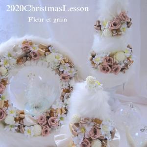 【募集】クリスマスレッスン第二弾「ホワイトシリーズ」