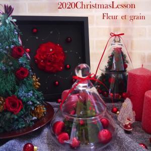 【募集】クリスマスレッスン第三弾~レッドシリーズ~『ローズメリアフレーム』