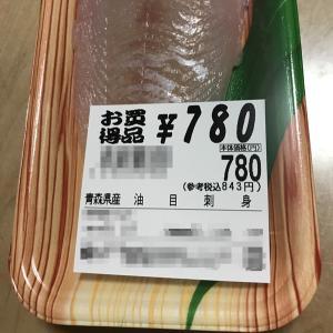 ドキドキ私の人生:カメオ出演【移行記事】