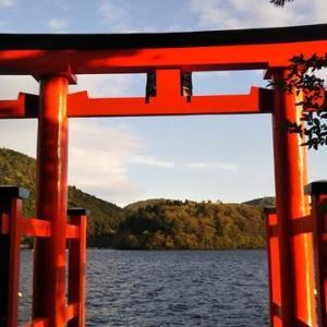 【箱根神社】の女神様