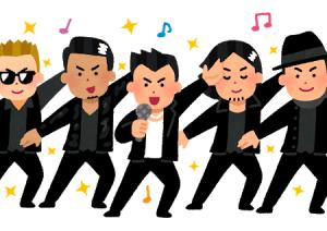2019 FNS歌謡祭 第一夜