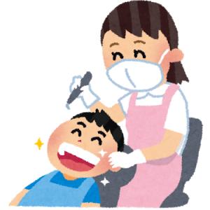 歯科行ってきた (苦手((+_+)))