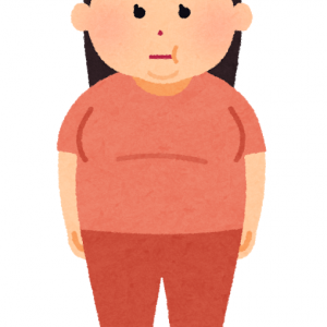 中年太り ③