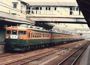 鷲羽号1986年