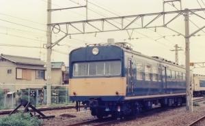クヤ153-1