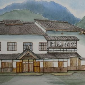 上下町(2) 翁座