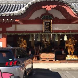 高尾山へ車の安全祈祷