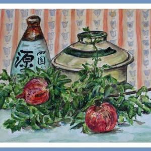 陶器&石榴の木  (1409)