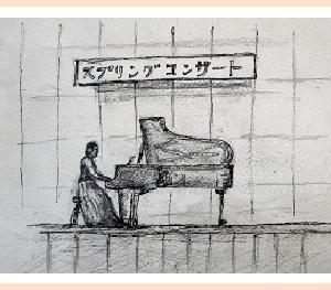 スプリングコンサート (1904)