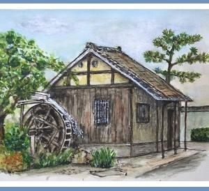 水車精米小屋  (1904)