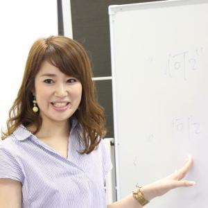 【無料】愛知県岩倉市で「婚活テクニック」講演します!!
