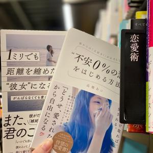 自分を変える「本の買い方」