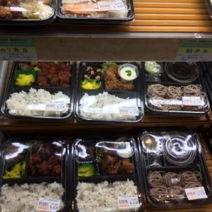日本のコンビニみたいなスーパー