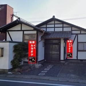 我孫子市青山に健康カラオケ店をこの春にオープンします。