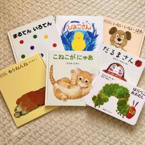0歳児のお気に入り絵本(4)|外出できない今だからこそ絵本を楽しみたい。