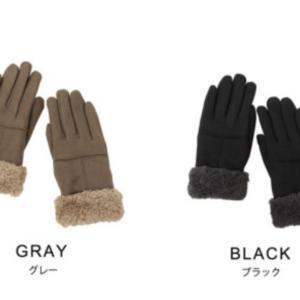 【JointSpace】チャリンコ族必見!あったかムートン手袋が発売されます