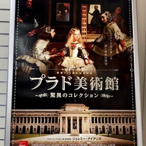 妄想デートをさせてくれる、日本の美術館はエライです!