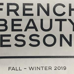 秋冬のシャネル新聞