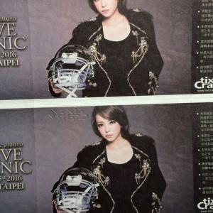 「namie amuro LIVEGENIC 2015-2016」 IN TAIPEI(台湾公演)チケットの発売日がわかりました!